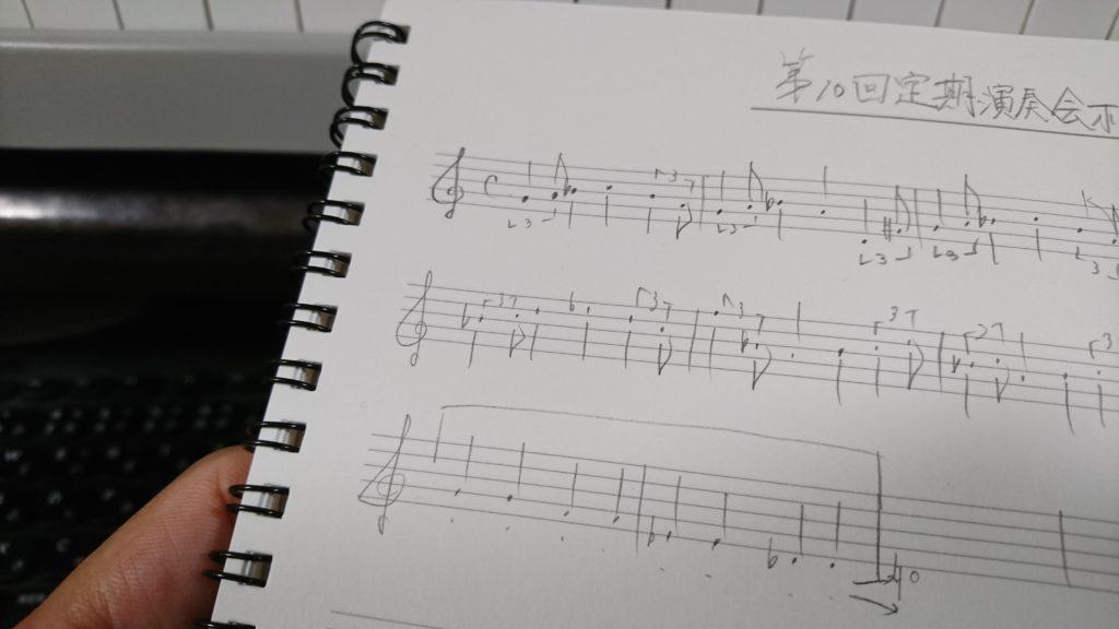 オリジナル曲始動