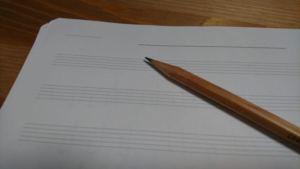 演奏を伴わない作曲